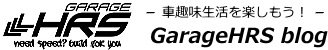 GarageHRS Blog